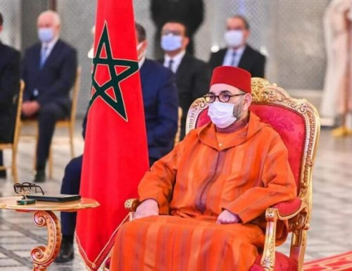 Morocco's King Mohammed VI Introduces New Social Security Project